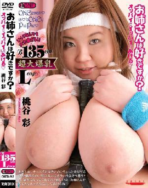 bbw japanischer Pornostar